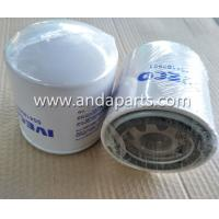Buy cheap Oil filter For IVECO 504182851 For Buyer product