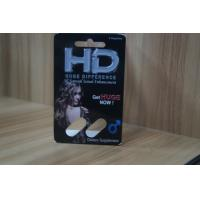 Buy cheap Recycled Blister Pack Packaging For HD Male Sexual Enhancement Capsule from wholesalers