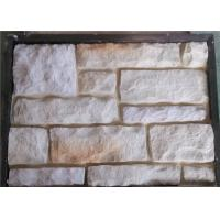 Quality Compressive Strength Artificial Wall Stone With Natural Stone Texture Outdoor Stone Veneer for sale
