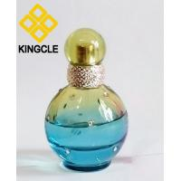 Buy cheap Innovation Concept Earth Shape 100ml Fancy Empty Glass Perfumes Spray Bottles from wholesalers