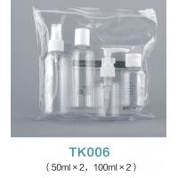 Buy cheap China suppliers customized 50mlx2, 100mlx2  travel bottle set PVCcosmetic bag product