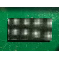 Buy cheap Nichia chip RGB display outdoor p6.67mm full color led board module product