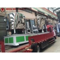 Buy cheap SHR -3000L Plastic Mixture Machine PVC Powder Mixing Machine With Electric Heating product