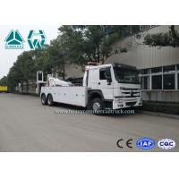 Buy cheap LHD Multi - Way Valve HOWO 6 × 4 Road Recovery Wrecker Tow Truck 371H product