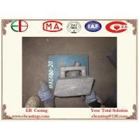 Buy cheap Template Check for Polymet Lifter Bar Castings for SAG Mills EB18009 from wholesalers