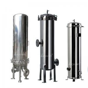 Buy cheap Sandblast 1.2mm 10 Inch Food Grade SUS316L Water Filter Housing product