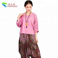 Buy cheap YIZHIQIU cotton blouse women Casual Blouse ropa mujer from wholesalers