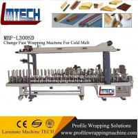 Buy cheap MBF-L300 Plastic Mould Cold Glue Profile Wrapping Machine manufacturer from wholesalers