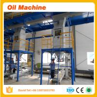 Buy cheap High quality sunflower oil refinery plant edible oil refining line product