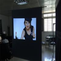 China 4K Front Projection Film 3D Holographic Display For Meeting Room / Auditoriums wholesale