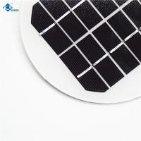 Buy cheap Polycrystalline Silicon Solar Photovoltaic Panels With High Conversion Rate product