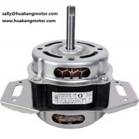 Buy cheap High Efficiency Washing Machine Automatic AC Motor for Home HK-068Q product