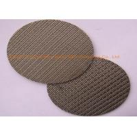 Buy cheap Dutch Woven Filter Screen Mesh Good Filter Performance For Petroleum Chemical Industry product