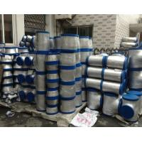 """Buy cheap ASTM A815 Butt Weld Fittings Gr. S32205 Cl. WP-WX 90 Elbow 14"""" SCH 120 В90ASTM from wholesalers"""