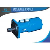 Buy cheap Construction / Agricultural Machine Orbit Hydraulic Motor With Straight Φ25 / from wholesalers