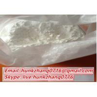 Buy cheap High purity competitive price	Pharmaceutical Antidepressant Drugs Raw Powder Sertraline Hydrochloride CAS 79559-97-0 product