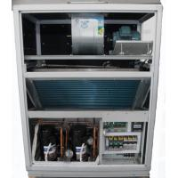 Water Cooling Units : Industrial water cooled packaged unit self