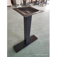 Buy cheap Powder Coated Bistro Table Legs Mild Steel Table Leg For Restaurant Furniture product