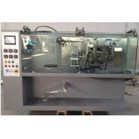 Buy cheap Powder Packing Machine 380 Voltage product