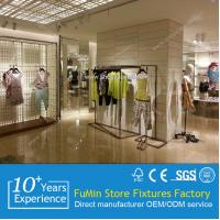Buy cheap factory shelves rotating display/ shop clothes hanger stand/ pegboard shelf product