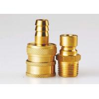 Buy cheap 1.5 Mpa Pneumatic Quick Release Coupling , LSQ-Q2 Quick Release Connector from wholesalers