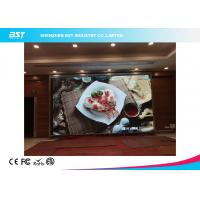 Buy cheap Advertising Indoor Full Color P5mm LED Display Screen with Fixed Installation(HD) product