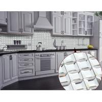 Buy cheap cheapest ceramic mosaic tile / glass mosaic title / Mosaic tiles made in China for kitchen product