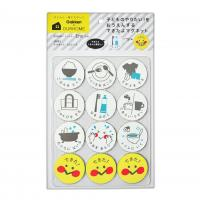 Buy cheap Circular Home Use Cartoon Double Side Magnet With 1mm Thick Locker Mate and from wholesalers