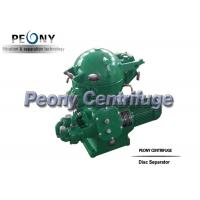 Buy cheap PDSD Series Disc Centrifugal Separator Mineral Oil Centrifuge from wholesalers
