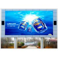 Buy cheap 3D HD TV Shopping Mall Outdoor Digital LED Billboards Ads , Electronic Billboard Signs product