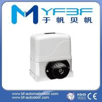 Buy cheap High Power Sliding Gate Motor , Reliable Automatic Sliding Gate Opener from wholesalers