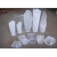 Buy cheap Woven / Nonwoven PPS FMS Nylon Filter Bag Micron Monofilament Filter Cloth from wholesalers