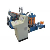 China 41-41 C Channel Guide Rail Roll Forming Machine With Cooling And Lubricating System on sale