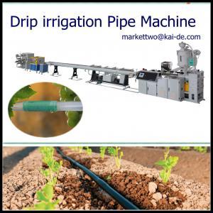 低価格、perateに容易な安定した連続した速度の円形の細流かんがいの管機械