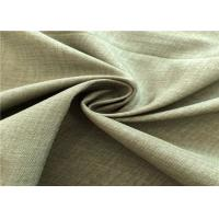Buy cheap Polyester Plain Two - Tone Look Fade Resistant Outdoor Fabric For Jacket product