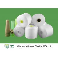 Buy cheap Eco Z Twist High Tenacity Raw White Low Elongation Polyester Yarn for Sewing Thread product