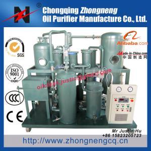 China Waste Fire-resistant oil regeneration / Lube Oil Deimpurity, Degas, Dehydration / Oil impurity removing TYA-PR on sale