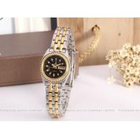 Buy cheap Forsining Quartz Womens Wrist watches Fashion Stone watch Gold Color Fashion Dress product