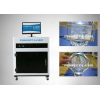 Buy cheap Non Touch Style 3d Laser Engraving System Transparent Material Application from wholesalers