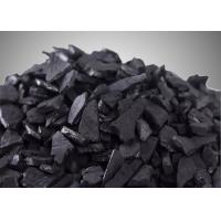 Buy cheap Rapid Adsorption Activated Carbon For Gold Recovery Coconut Shell Based product