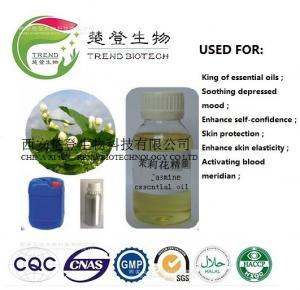 Buy cheap 工場農産物100%の治療上のジャスミンの精油は芳香オイルを集中しました product