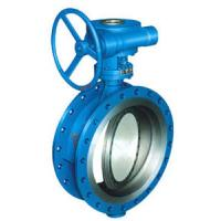 "Buy cheap Casting API609 Butterfly valve 2""-48""API 6D Metal to metal sealed Class 150 from wholesalers"
