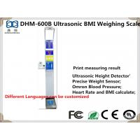 China DHM-600B With Outside Omron Blood Pressure Medical Weight Scale on sale