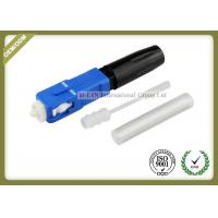 Buy cheap SC / UPC Fiber Fast Connector Hot Melt Type For 0.9mm And 0.25mm Fiber from wholesalers