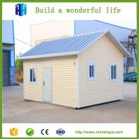 China 2017 new material prefab houses with exterior wall decoration for sale on sale