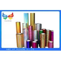 Buy cheap Extrusion multiple de film olographe transparent de stratification, largeur 300-1300mm product