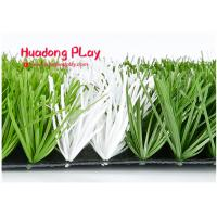 Buy cheap Landscape Artificial Turf Grass 40mm Low Friction Long Life Span Nontoxic product