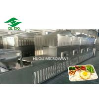 Buy cheap Industrial Microwave Heating Food Sterilization Equipment 22KW Hotel Use product