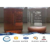 Buy cheap clear liquid with light blue Paint Coagulation paint sludge disposal chemical paint dust flocculant cationic polymer product