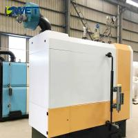 Buy cheap Reliable performance 300kg/h induction diesel heating boiler for Industrial production from wholesalers